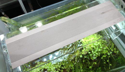 アクアリウム専用の照明の種類と選び方は?プロが紹介するLEDライトのオススメ製品は?